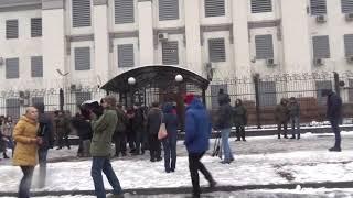 Возле Посольства РФ в Киеве 26.11.2018