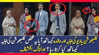 What This Guy Did With Kulbhushan Yadav Wife?