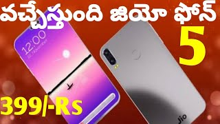jio phone 5 price features in telugu 2020|jio phone 3|jio latest news