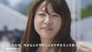 尾崎倫子.