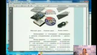 17 октября 2013 года. Цветкова Марина Серафимовна. Тема 20.