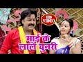 Rinku Ojha का सबसे हिट देवी गीत - Maihar Ke Palan - Topi Wala Bhi Maa - Bhojpuri Devi Geet 2018