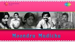 Moondru Mudichu | Vasanthakala Nadhigalile song