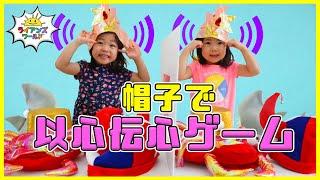 以心伝心ゲーム!双子が帽子のコーディネートをマッチできるか検証