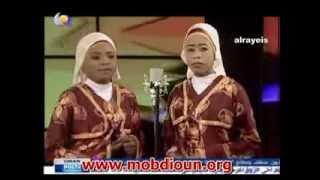 "Fatima & Sabrin- Sudanese Hausa Song+""Lyrics"" فاطمة وصابرين في أغنية هوساوية"