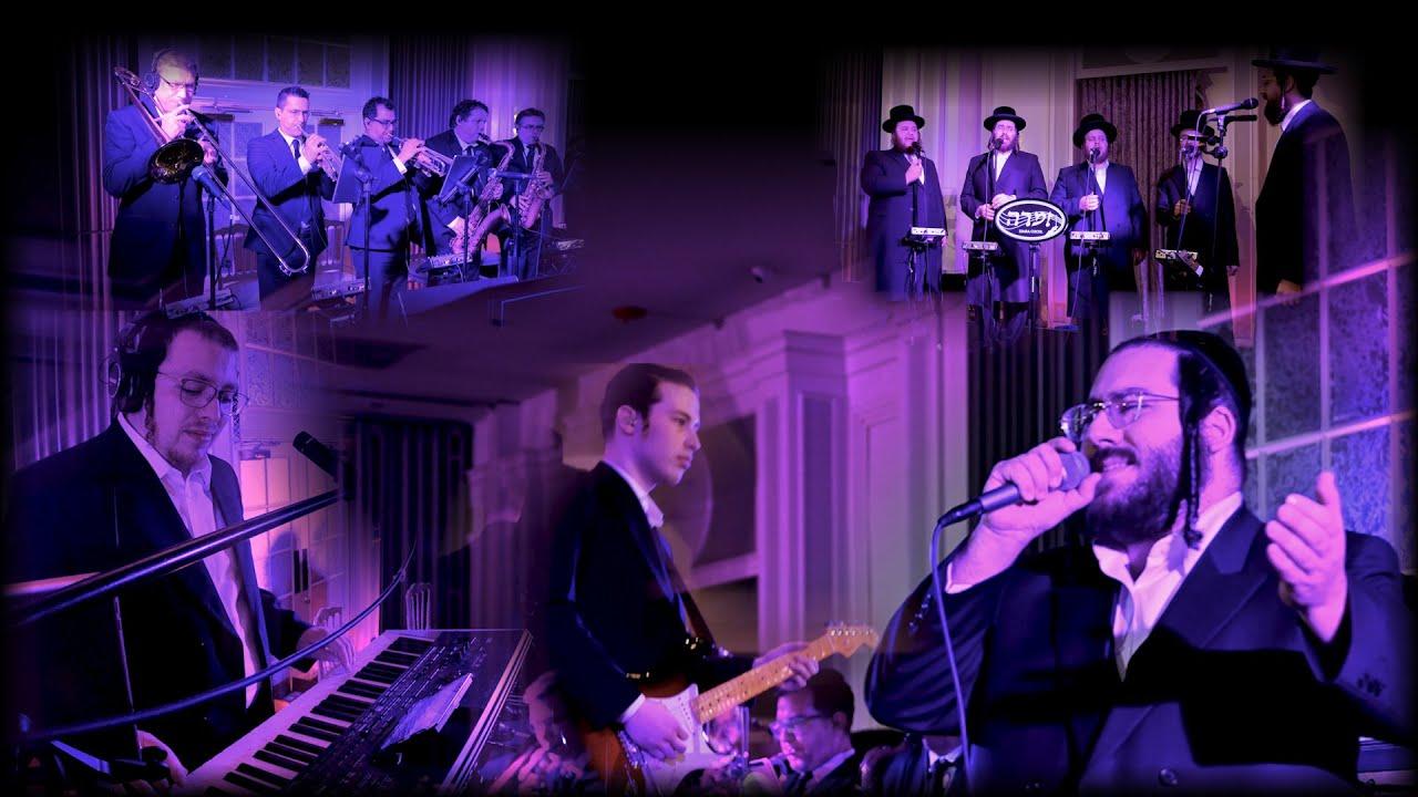 Experience it live!!! Sruly Singer & Zimra ft. Chaim Blumenfeld | שראלי זינגר, חיים בלומנפלד, זמרה