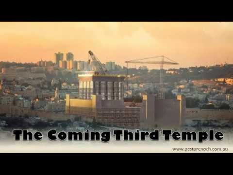 2017: Moving towards the End Time Temple in Jerusalem