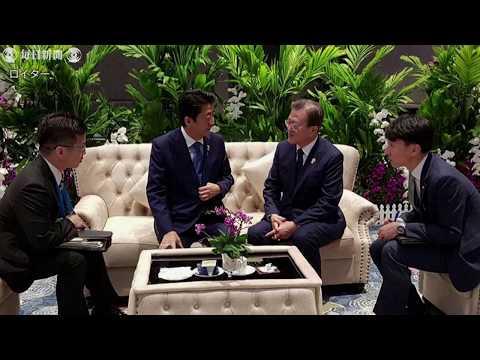 【速報】文大統領、安倍首相と控室で11分間の会話。対話の原則を確認