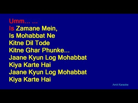 Jaane Kyun Log Mohabbat Kiya Karte Hai - Lata Mangeshkar Hindi Full Karaoke with Lyrics