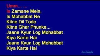 Jaane Kyun Log Mohabbat Kiya Karte Hai - Lata Mangeshkar Hindi Full Karaoke with Lyrics