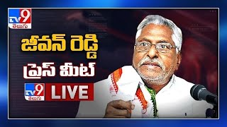 Congress Jeevan Reddy Press Meet LIVE - TV9