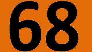 АНГЛИЙСКИЙ ЯЗЫК ДО АВТОМАТИЗМА УРОК 68 Правильные глаголы английского языка 81 100