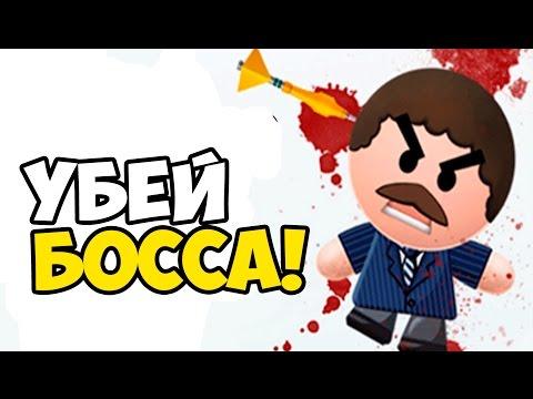 Beat the Boss 4 | 99 Способов Убить Босса! | VoodyGames