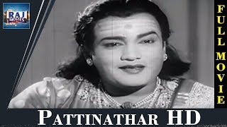 Pattinathar Full Movie HD | Tamil Devotional Movie | TM Soundararajan, MR Radha | Raj Movies