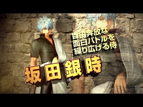 PS3/PS Vita「Jスターズ ビクトリーバーサス」プレイ動画 銀時編