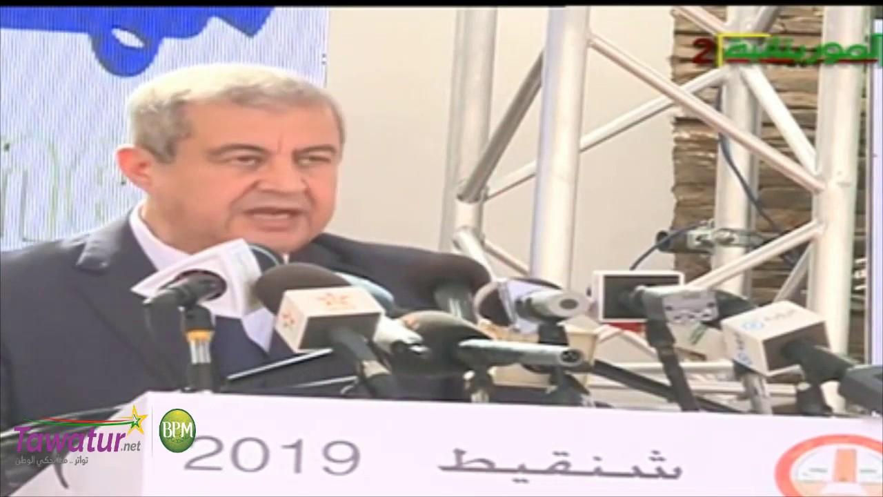 كلمة السيد حسن رابحي وزير الاتصال الجزائري  - افتتاح مهرجان المدن القديمة بمدينة شنقيط