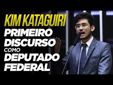 Primeiro discurso de Kim Kataguiri como Deputado Federal