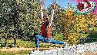 Активная тренировка для похудения 💜 Фитнес упражнения в домашних условиях 🌴 POLI NA PALME