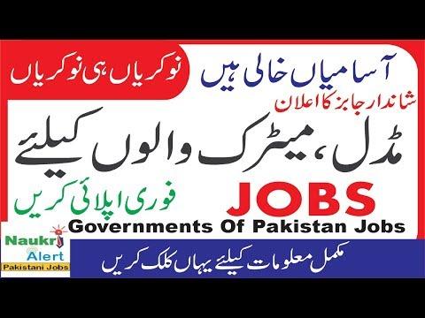 Jobs In Faisalabad Development Authority 2019 | latest jobs in pakistan | Today jobs in Pakistan