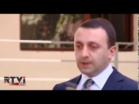 Власти Грузии заверили, что не поддержат санкции против России