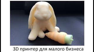 Печатаем ЛЕС на 3D принтере