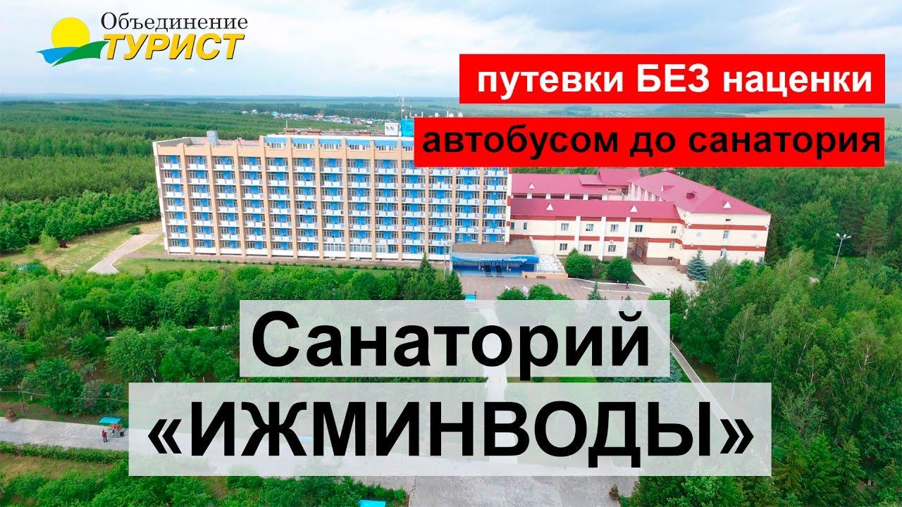 Актуальные объявления о продаже квартир в городе можга. Продажа квартир. Продается однокомнатная квартира в 6 квартирном деревянном доме.