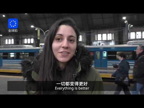 Trains from CRRC serve millions of Argentines every day