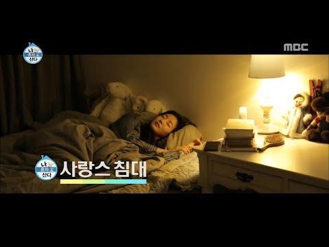 [I Live Alone] 나 혼자 산다 -Kim Sarang's Morning CF 20170623