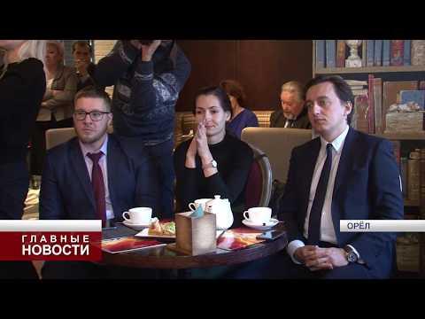 """Андрей Клычков """"позавтракал"""" с молодыми предпринимателями"""