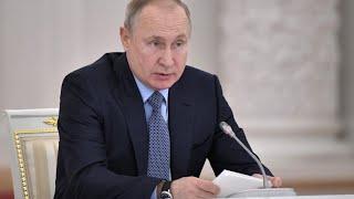 Фото Путин на заседании Госсовета