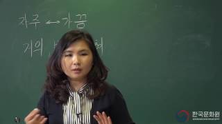 2 уровень (2 урок - 2 часть) ВИДЕОУРОКИ КОРЕЙСКОГО ЯЗЫКА