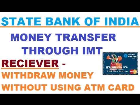 How to withdraw money without using ATM Card (हिन्दी)