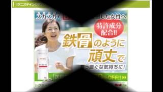 ゲニステイン サプリメント 副作用 大豆 イソフラボン 美白 配糖体 ドライアイ