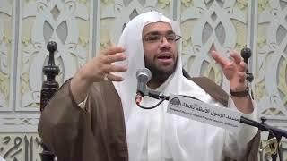 المُلا أحمد آل رجب - من مقامات الإمام الحسن عليه السلام مقام الإجتباء