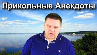 Анекдот про хирурга и кота Прикольные и самые смешные анекдоты от Лёвы