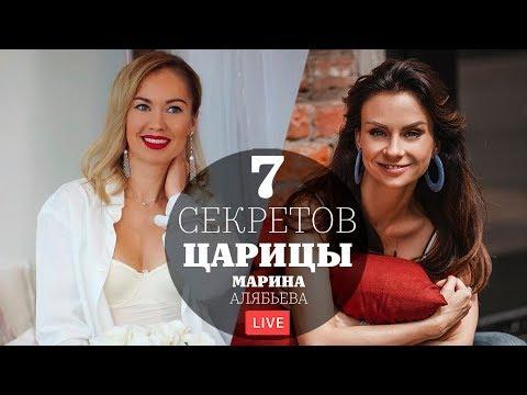 Реалити шоу: 7 секретов Царицы - Светлана Керимова & Марина Алябьева