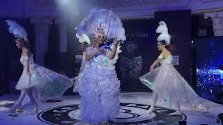 Световое шоу Уфа  Балерины и скрипка