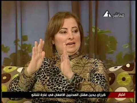 Ta3m el beyout .wmv