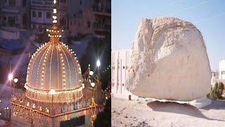 अजमेर शरीफ में हवा में तैरते मे हुए जादुई पत्थर से जुड़ा है ये रहस्य | Ajmer Sharif Mystery REVEALED