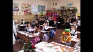 урок англійської мови   Кочіш Е В  2 А клас