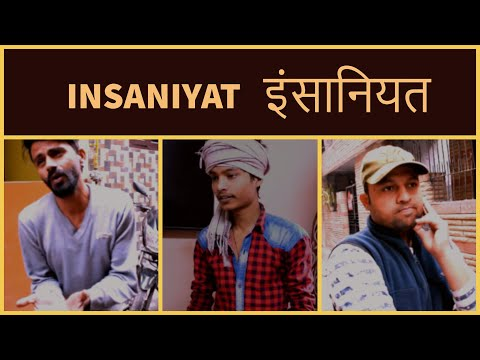 INSANIYAT | इंसानियत | Humanity | Short Film | Award Winning Best Short Film
