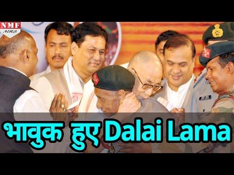 जानिए क्यों इस बूढ़े Jawan से मिल कर Dalai Lama के आंखों में आए आंसू