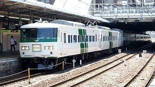 2018/05/15 【修学旅行列車】 185系 B7+B4編成 大宮駅