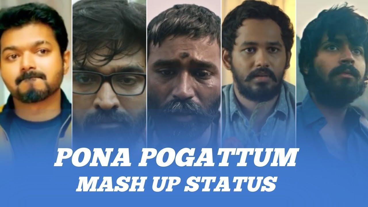 pona pogattum master song statusalone whatsapp status tamilsad whatsapp status tamil youtube