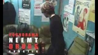 Pornorama - Druglijn