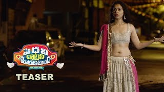 Pedavi Datani Matokatundhi Movie Teaser | Ravan, Payal Wadhwa