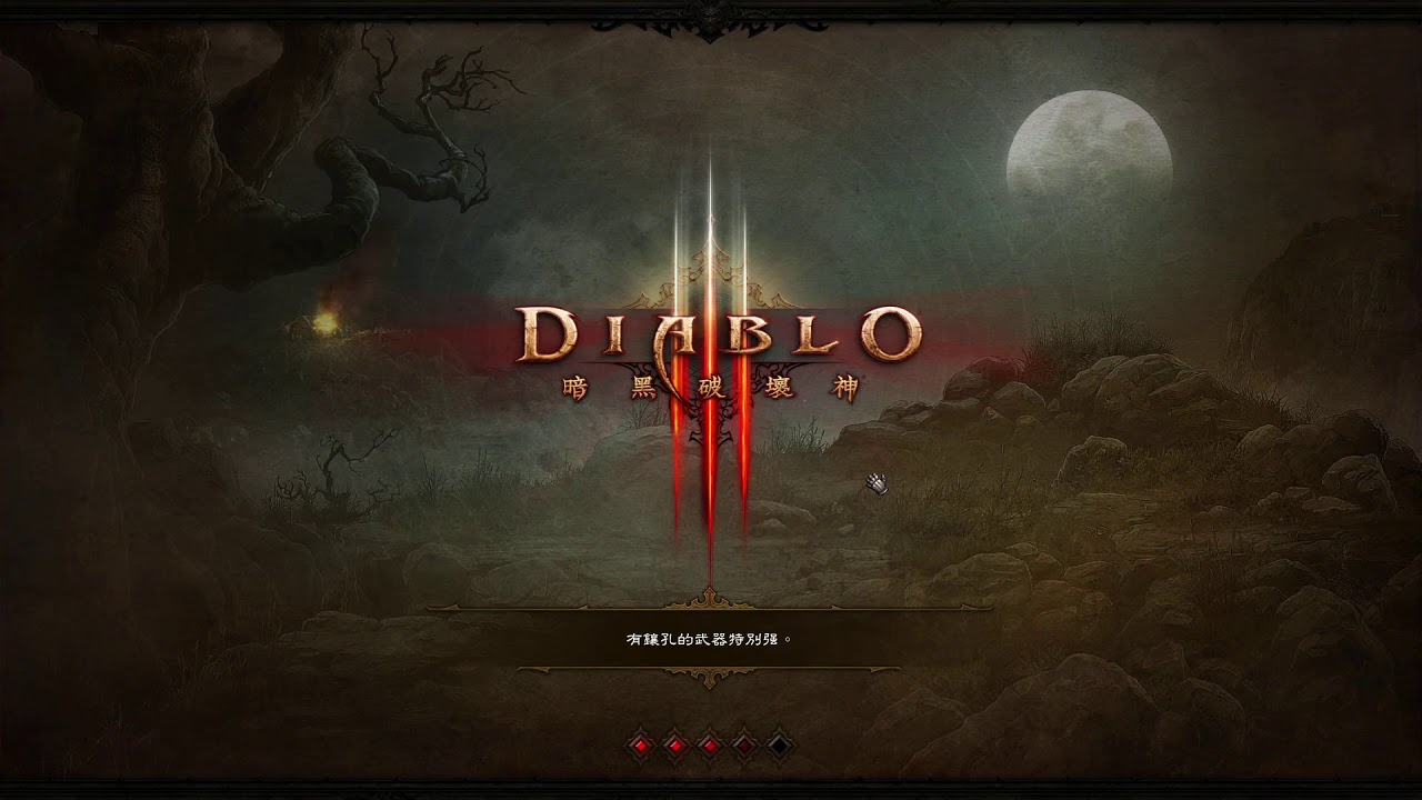 [Diablo 3] season 20 challenge rifts Asia server 156 necromancer [暗黑3] 20賽季挑戰祕境亞服 156 死靈法師