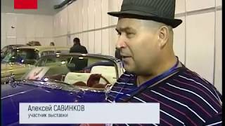 Автомобильная выставка «МоторЭкспоШоу-2018». Сюжет СТС-Прима