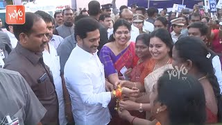 YS Jagan Unique Behaviour With Women | Jagan Respect Towards Women | AP News