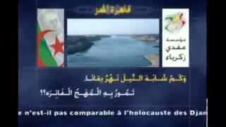 """قصيدة لشاعر الثورة الجزائرية """"مفدي زكريا"""" هدية إلى مصر #الجزائرمصر"""